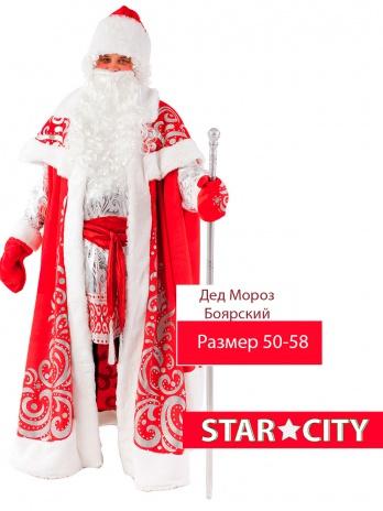 Костюм Деда Мороза боярский с двойными рукавами